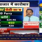Top Stocks to Buy - In chat with Anil Singhvi, analyst Vikas Sethi recommends EID Parry, IEX for bumper gains