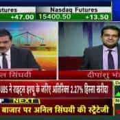 Share Bazaar LIVE: All you need to know about profitable trading for September 15, 2021