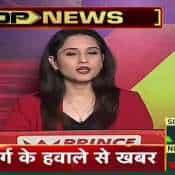Bazaar Aaj Aur Kal: Nifty closes 188.25 points lower at 17,396.90