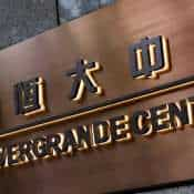 China Evergrande Crisis: Explained - What is it? What triggered it? Impact on global markets? What next for investors? All you need to know