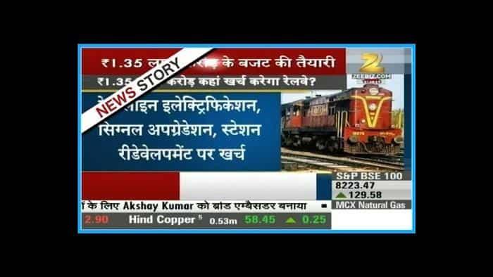 Suresh Prabhu may meet Arun Jaitley to discuss rail budget