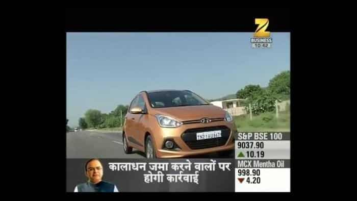 "Zeegnition | Complete review on newly launched Maruti ""Ignis"""