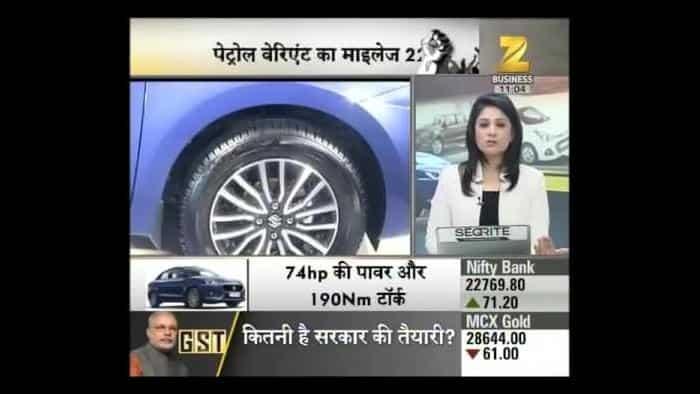 Features of newly launched Maruti Suzuki 'Dzire'