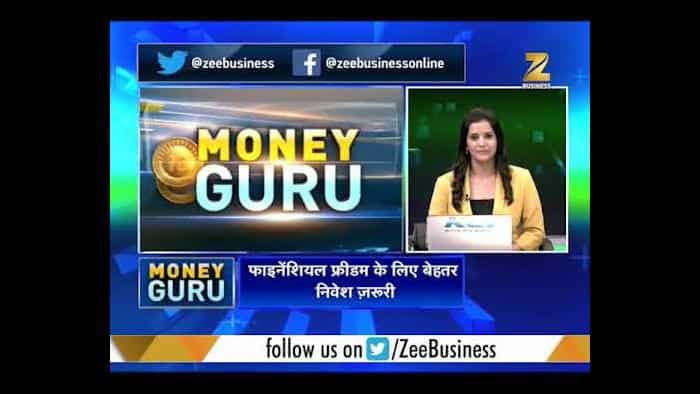 Money Guru(Part-1): Know why should we invest in mutual funds