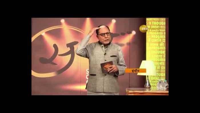 Subhash Chandra Show: Subhashji discusses 'concept of happiness'