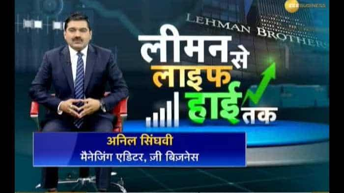 Lehman Se Life Tak: In conversation with Sunil Singhania, Abakkus Asset Manager