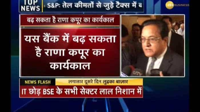 RBI may extend Rana Kapoor's tenure as Yes Bank MD, CEO: Sources