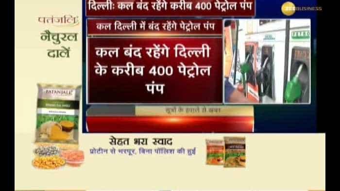 400 petrol pumps to remain shut in Delhi on 22 December