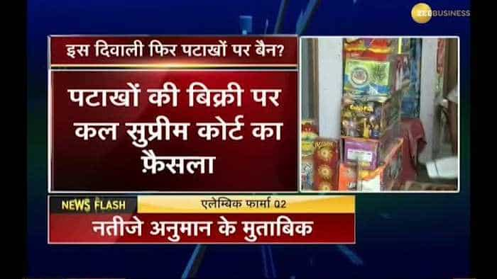 Supreme Court to deliver its decision on burning fire crackers in Delhi