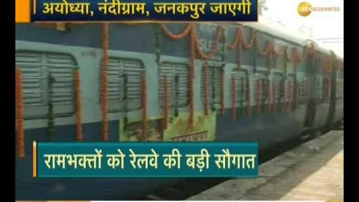 Shri Ramayana Express Train flagged off: Will take passengers on a pilgrimage circuit