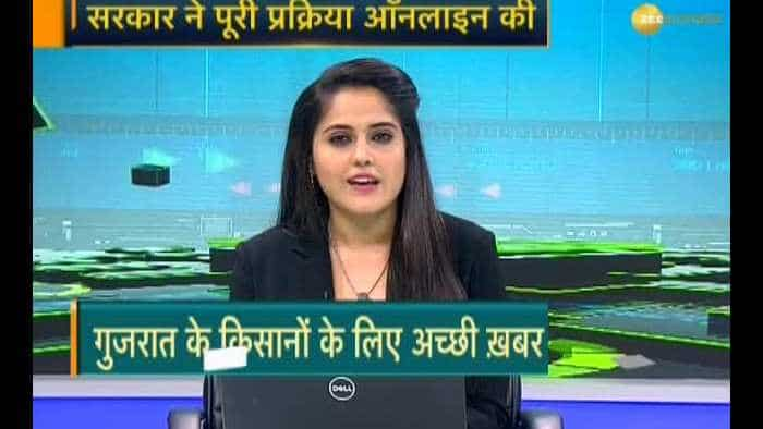 Good news for the farmers of Gujarat: Watch report