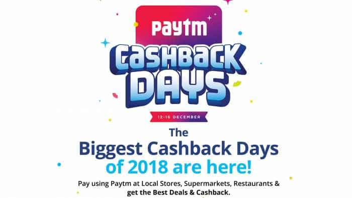 Paytm Cashback Days; Big benefits available for shoppers, here is how you can get them