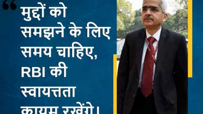 What will new RBI governor do? Shaktikanta Das explains his agenda