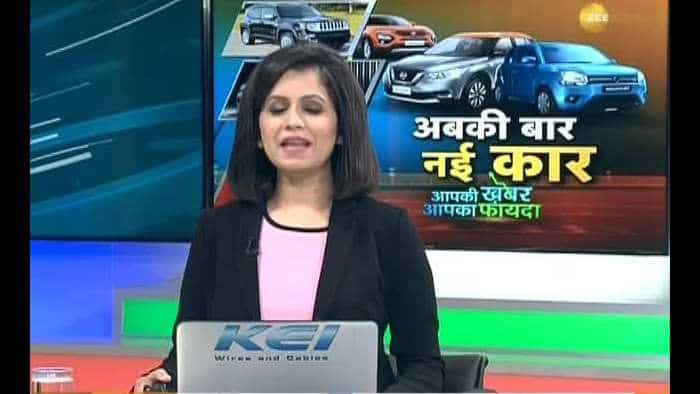 Aapki Khabar Aapka Fayda: list of all upcoming car launches in India