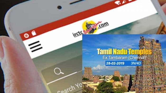 Want to visit temples of Tamil Nadu? IRCTC Ram Sethu Express will make your tour easy
