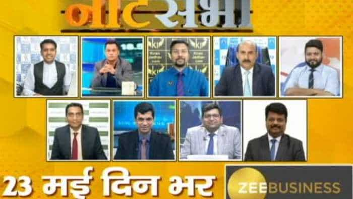 Loksabha elections 2019 Results days with 9 Market experts on Zee Business