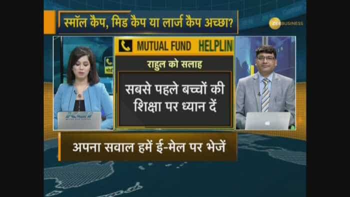 Mutual Fund HelpLine: Small-cap, mid-cap or large-cap? Here's the ideal investment formula