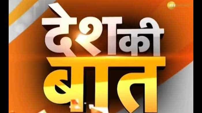 Desh Ki Baat: Why Mayawati Quits Grand Alliance In UP?