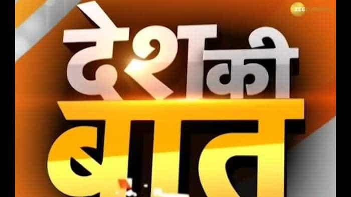 Desh Ki Baat: BJP vs TMC in West Bengal; Who is responsible for violence?
