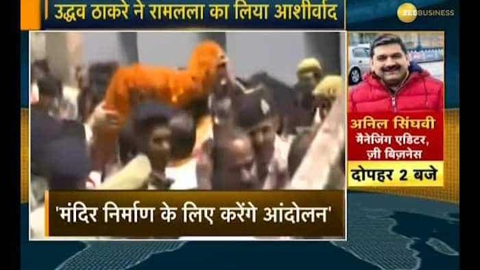 Shiv Sena Chief Uddhav Thackrey demands ordinance for Ram Temple in Ayodhya