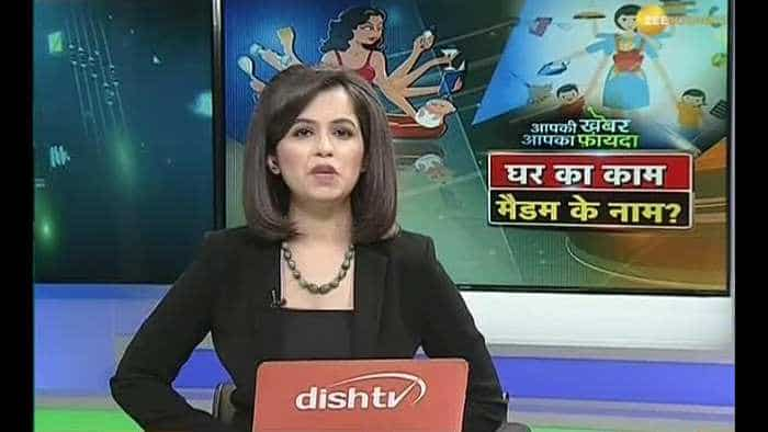 Aapki Khabar Aapka Fayeda: Why Women, but not Men, serves messy home?