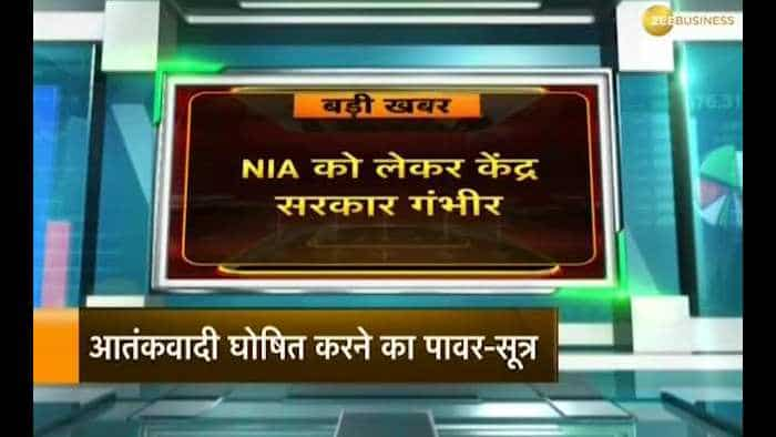 Cabinet to consider bill to give more teeth to NIA
