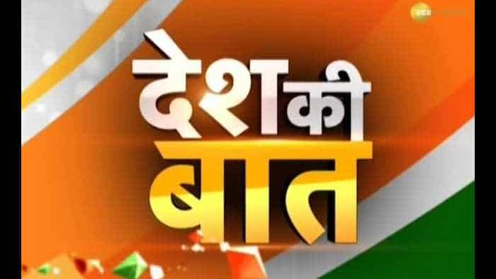 Desh Ki Baat: Congress will again give preference to the Gandhi Family?