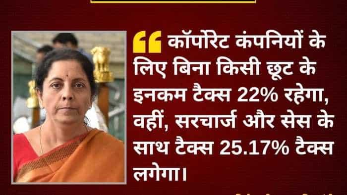 India Inc gets Rs 1.45 lakh crore Diwali gift! Nirmala Sitharaman cuts corporate tax