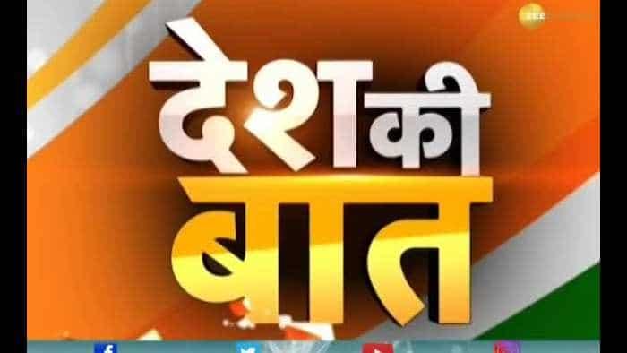 Desh Ki Baat: PM Modi slams Imran Khan on 'Article 370'