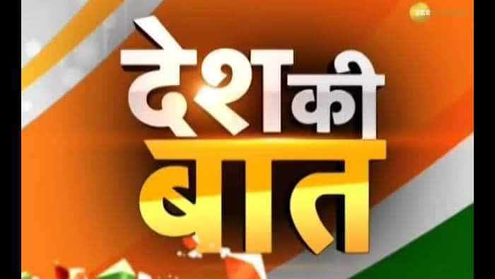 Desh Ki Baat: Bharat Ratna and Veer Damodar Savarkar; What is the controversy?