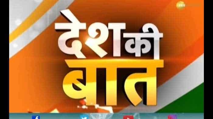 Desh Ki Baat: Factsheet on Haryana and Maharashtra Assembly Elections