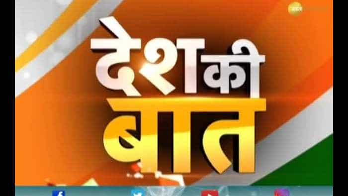 Desh Ki Baat: Exit-polls predicts big win for BJP in Maharashtra, Haryana