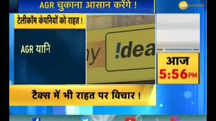 Relief for Telecom companies; Govt panel mulls repayment of AGR dues