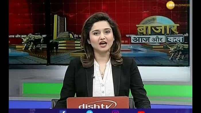 Bazaar Aaj Aur Kal: Know action in market today and what should be your strategy for tomorrow