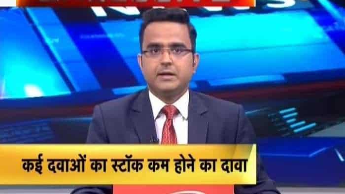 Ficci Report :  No crisis of drug in india due to coronavirus