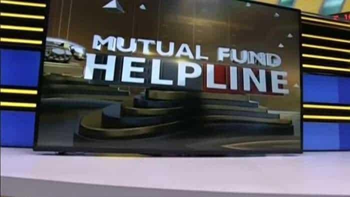 How to Increase Mutual Fund SIP amount? SIP की रकम कैसे बढ़ाएं
