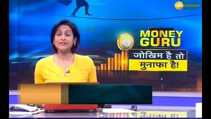 Money Guru: Understand the risk factor before investing in Mutual Fund
