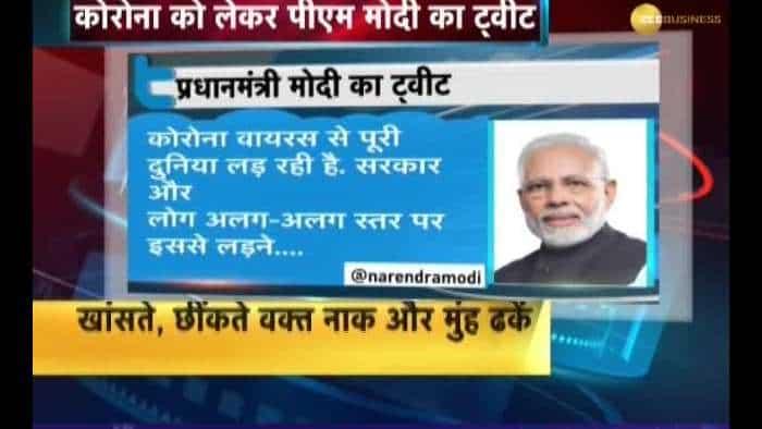 PM Modi urges for joint strategy to combat coronavirus