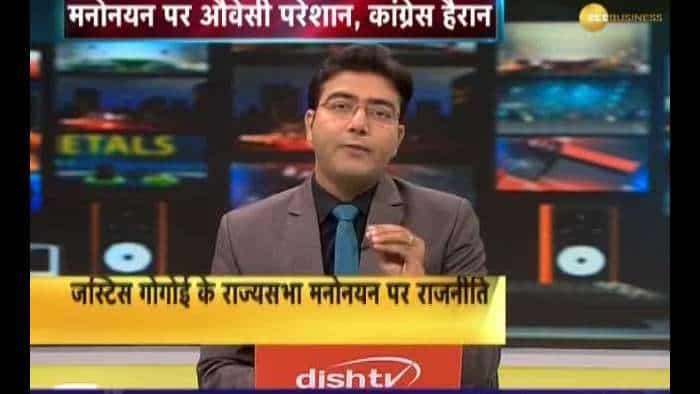 News: Congress question over Justice Gogoi's Nomination for Rajyasabha