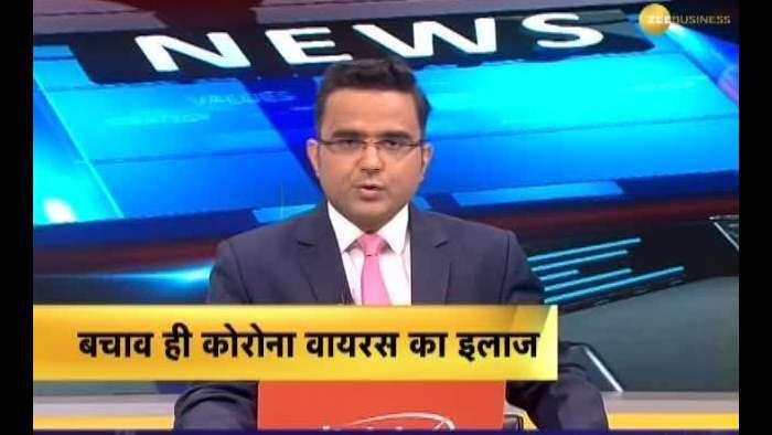 News Live: Corona fear in Maharashtra, first death in Mumbai