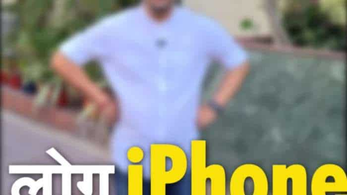 Why do people iPhone ? whats the difference between iphone and android? Watch the video