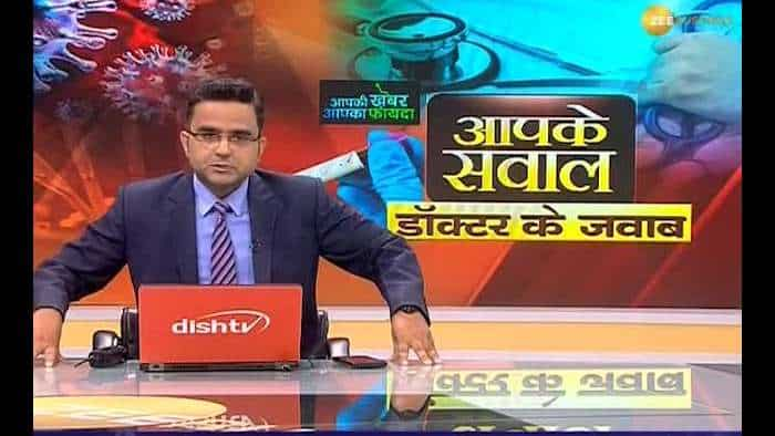Aapki Khabar Aapka Fayda: Know everything about Covid19