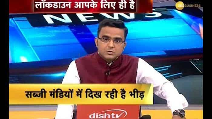 Maharashtra CM says 'It's a war-like situation' but what is the ground reality, Watch Video