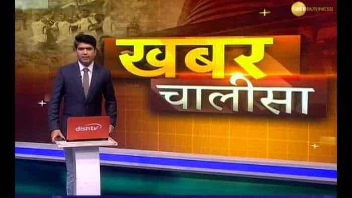 Khabar Chalisa: Watch top 40 big news of the day | India News | Top News | National News