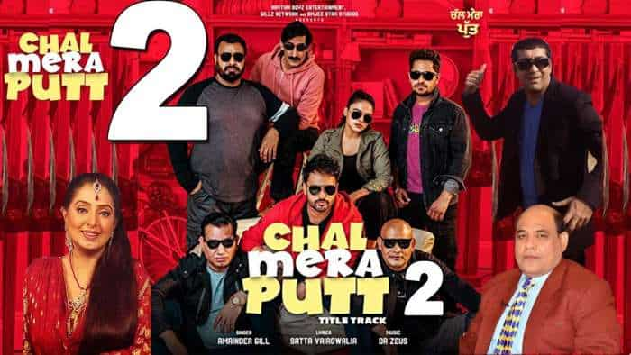Tamilrockers strike again, leak Chal Mera Putt 2 full HD movie online
