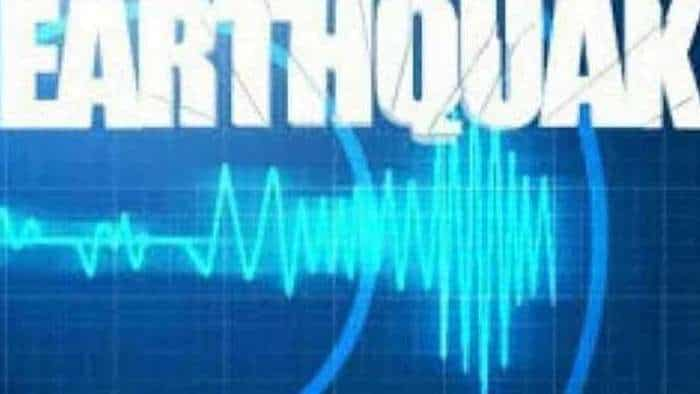 Earthquake in Maharashtra Today: Mild tremors hit this district - All you need to know