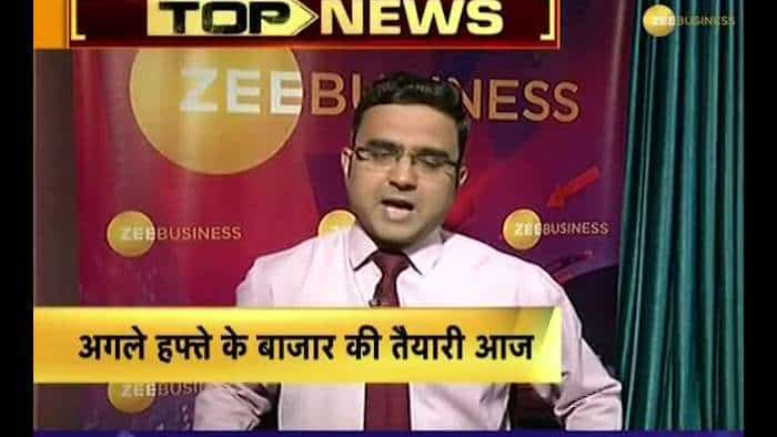 Bazaar Agle Hafte: Know Action In Market Today & Make Strategy For Next Week