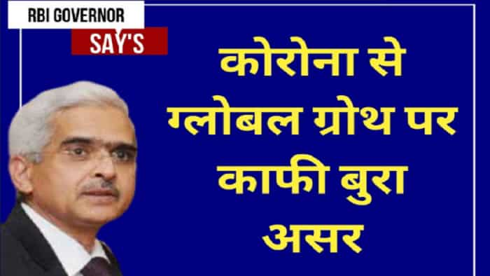 RBI MPC highlights: Here is everything announced by Shaktikanta Das