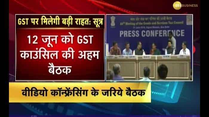 GST meet on 12th june, govt may give big relief to traders