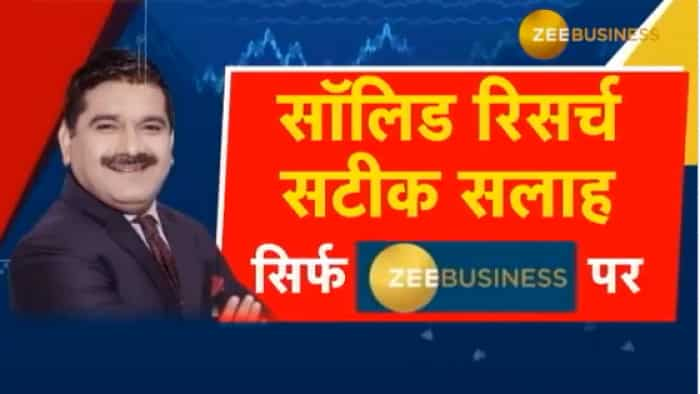 Only ZeeBiz said buy Yes Bank shares; as investors gain further, Anil Singhvi hails solid research, sound advice